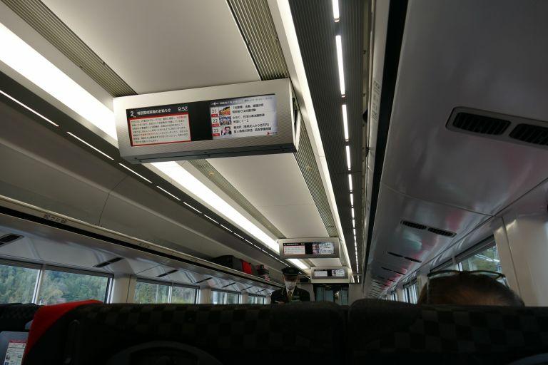 Japanese-train-inside