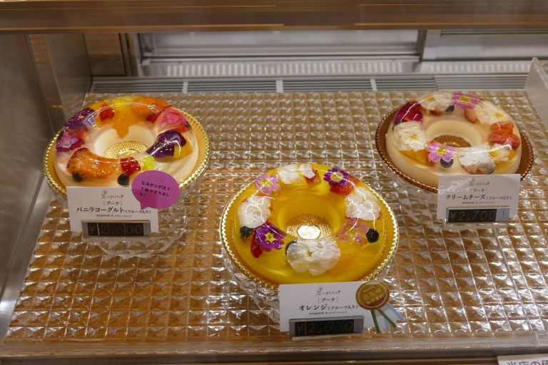Taste-of-Japan_cake1