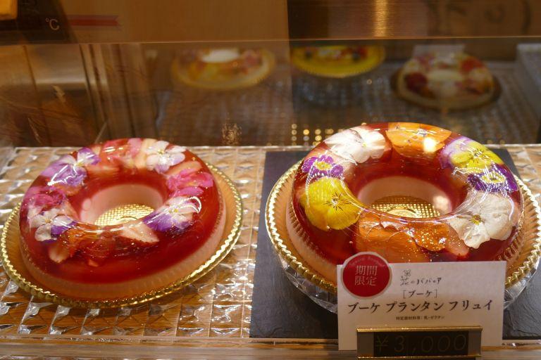 Taste-of-Japan_cake2