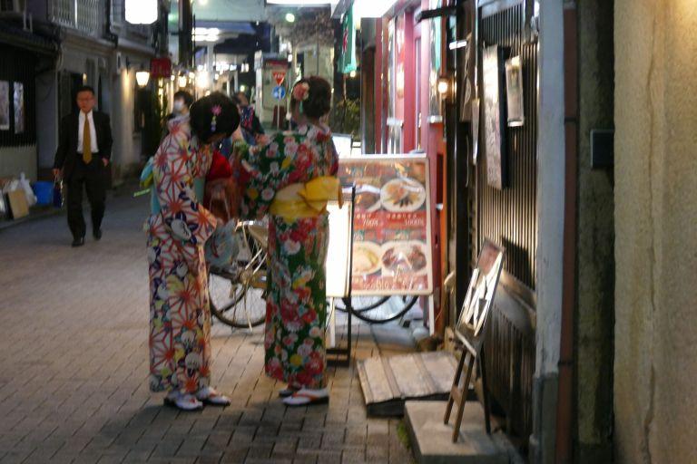 Taste-of-Japan_geisha