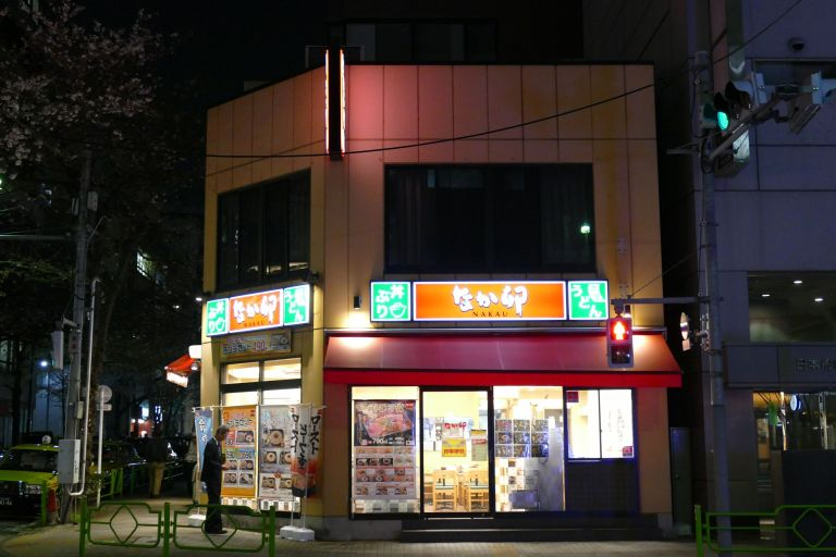 Taste-of-Japan_Nakau1