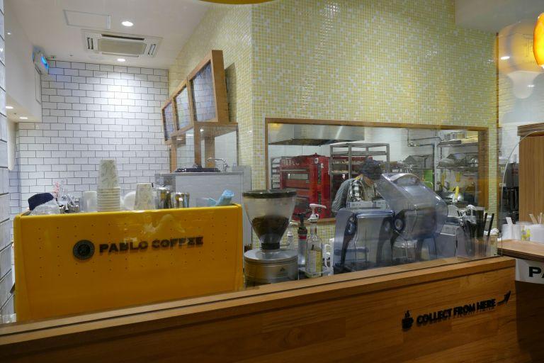 Taste-of-Japan_pablo_caffee