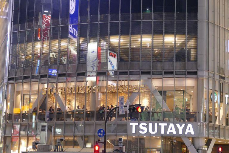 Taste-of-Japan_Starbucks